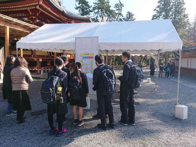 八幡宮3.JPG