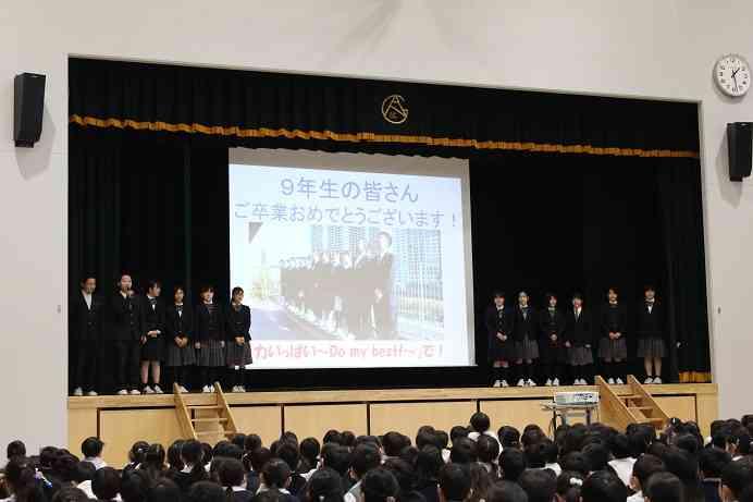 hp 仮卒業式.jpg
